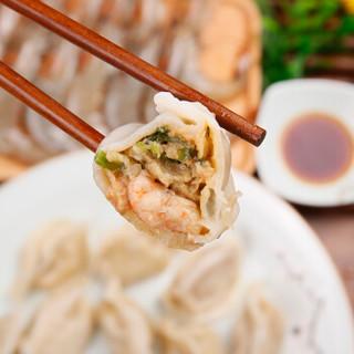 泰祥 虾仁水饺360g(20只)海鲜饺子  火锅烧烤食材