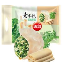 思念 素水饺 豆皮荠菜口味 1.08kg