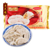 杏花楼 速冻水饺 玉米猪肉蔬菜口味 800g 40个 *10件