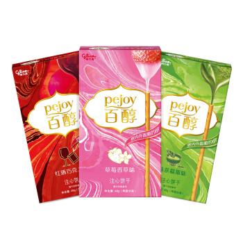 格力高(glico)百醇注心巧克力饼干棒 早餐夹心休闲网红零食 抹茶草莓红酒48g*3盒