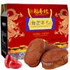DXC 稻香村 蜂蜜枣糕 (1200g、蜂蜜味、盒装、约35块)