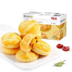 百草味 手工网红曲奇休闲零食烘焙甜品饼干 芒果味 爆浆曲奇180g