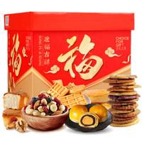 Huamei 华美 年货礼盒幸福味道 1020g *2件