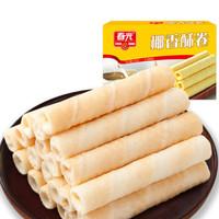 CHUNGUANG 春光 椰香酥卷 (150g、原味、盒装)