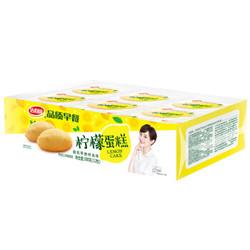 达利园 柠檬蛋糕300g营养早餐口袋手撕吐司面包网红休闲零食特产小吃糕点心饼干曲奇 *2件