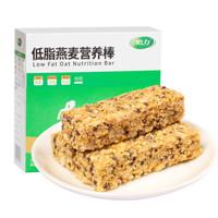 怡力 低脂燕麦营养棒 原味代餐健身压缩饼干 180g