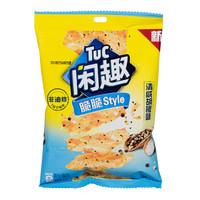 Tuc 闲趣 脆脆style (35g 、清咸胡椒味、袋装)