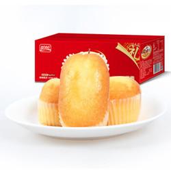 盼盼 欧咔蛋糕 鸡蛋味手撕小面包糕点零食礼盒装720g *3件