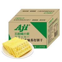 Aji 苏打饼干 (1.25kg、五谷纤麦味、箱装)
