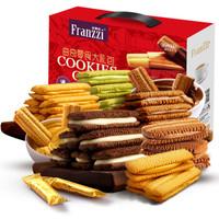Franzzi 法丽兹 曲奇零食大礼包 (950g、酸奶巧克力味、礼盒装、10小包)