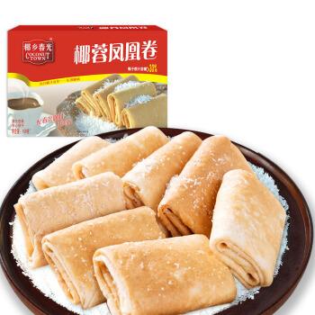 CHUNGUANG 春光 椰蓉凤凰卷 (150g、原味、盒装)