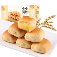 Be&Cheery 百草味 小小面包 (200g、芝士味、盒装)