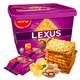 马来西亚进口 马奇新新(munchy's)力士花生黄油味夹心饼干(含钙)532g 早餐零食 *2件 36.5元(合18.25元/件)