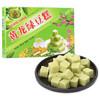 越南进口 黄龙绿豆糕 绿豆饼 绿豆冰糕 传统糕点心 休闲零食 抹茶味 200g