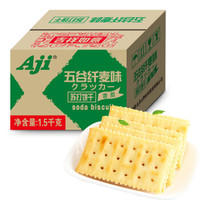 Aji 苏打饼干 (1.5kg、五谷纤麦味、箱装)
