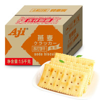 Aji 苏打饼干 (箱装,燕麦味,1.5kg)