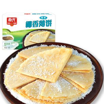 CHUNGUANG 春光 椰香薄饼 (盒装,原味,150g)