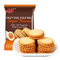 Aji 咸蛋黄麦芽糖饼干 (袋装,180g)