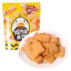 华美咸蛋黄饼干(原味)120g 休闲网红零食酥性粗粮饼干