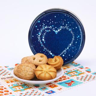 丹麦原装进口 杰克布森(Jacobsens)Emoji 星辰系列黄油曲奇饼干150g