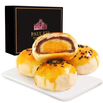 葡记  蛋黄酥榴莲味 20枚礼盒装1000g  红豆沙蛋黄酥雪媚娘 网红糕点