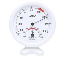 杭新 hx100 室内温湿度计