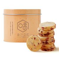 徐福记 呈味空间 短保曲奇饼干 蔓越莓味 网红休闲零食饼干 铁罐送礼礼物礼盒装 150g