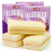 盐津铺子 饼干糕点 长崎蛋糕3包量贩装804g