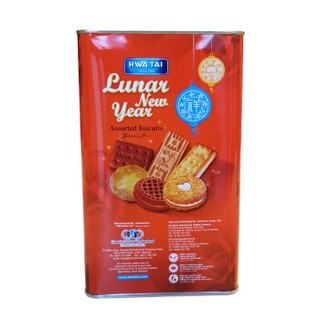 马来西亚进口 华大 (HWA TAI) 新年系列什锦饼干 650g