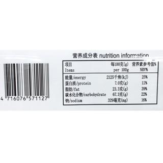 御之味 饼干蛋糕 零食 下午茶 咖啡味饼干     220g/袋