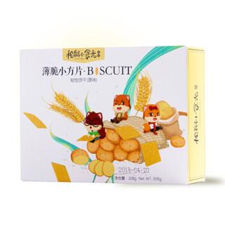 三只松鼠薄脆饼干308g早餐代餐零食儿童原味糕点(前置仓)