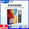 Intel/英特尔 760P 512G M.2 2280 NVME SSD 台式笔记本固态硬盘 639元