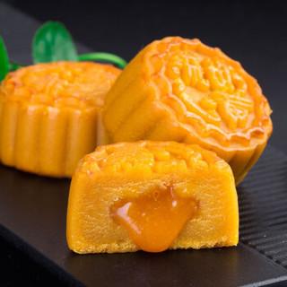 知味观 春游踏青 休闲零食 饼干糕点流心奶黄饼 流沙蛋黄饼两盒装 200g