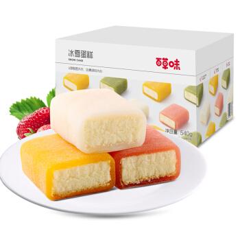 百草味 网红糕点点心整箱早餐面包麻薯夹心 冰雪蛋糕540g/箱