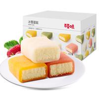 Be&Cheery 百草味 网红糕点点心 冰雪蛋糕 540g/箱