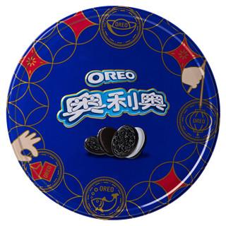 奥利奥夹心饼干礼罐装 原味巧克力味双口味礼盒 388g