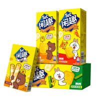 闲趣LINE FRIENDS系列萌闲咸组合4盒装285g