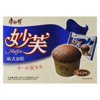 康师傅 妙芙蛋糕 巧克力味9枚 超值分享装432g *5件 +凑单品