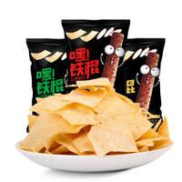 洽洽 休闲零食 膨化小吃 铁棍山药脆片薯片葱香味 番茄味 烧烤味60g*3袋