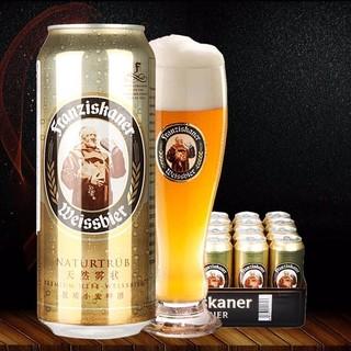 德国进口慕尼黑范佳乐(教士)小麦白啤酒500ML*24听装
