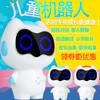 琅酷儿童智能机器人多功能学习陪伴故事机 24.8元(需用券)