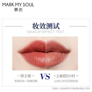 Mark My Soul 慕色燃情润泽口红 持久保湿滋润 丰盈滋润双唇 蜜/三文鱼色 ML007 3g