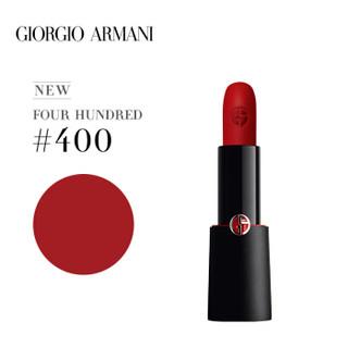 阿玛尼(ARMANI)挚爱哑光唇膏口红400  4g(经典阿玛尼红  哑而不干  润泽持久 口红  雾面哑光)