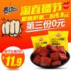 麦动 辣条大刀肉零食 网红辣条片亲嘴烧大礼包整箱包邮 11.9元