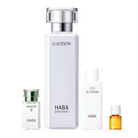 HABA 精纯滋养明星化妆品4件套 (润泽柔肤水180ml+精纯美容油II 15ml+美白美容油4ml+美白柔肤水20ml)