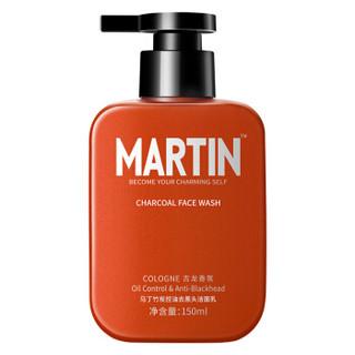 Martin 马丁 男士竹炭控油去黑头洁面乳 150ml