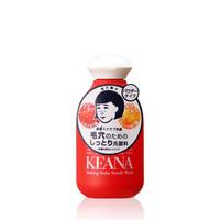 ISHIZAWA LABORATORIES 石泽研究所 去黑头角质小苏打洁面粉 100g