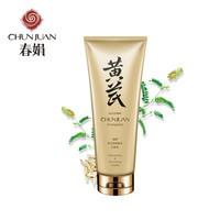 CHUNJUAN 春娟 黄芪保湿修复洁面乳 120g