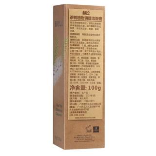HOLA 赫拉 茶树植物调理洁面膏 100g
