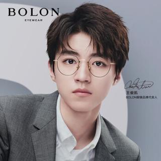 暴龙BOLON光学眼镜架王俊凯同款新款男女款圆形近视光学架可配近视镜片BJ7052B12
